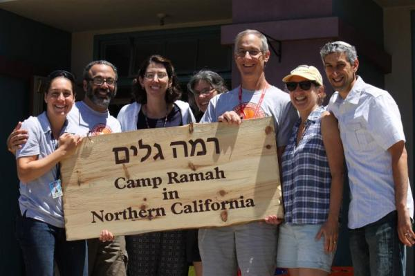 Rabbis at Ramah Galim
